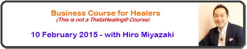 415 HiroCourse eng_png_500x100